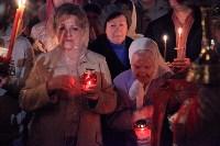 Пасхальная служба в Успенском кафедральном соборе. 11.04.2015, Фото: 17