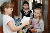 Беженцы с Украины, Фото: 6