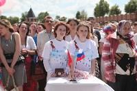 Торжества в честь Дня России в тульском кремле, Фото: 16