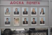 Открытие Доски Почёта Советского территориального округа, Фото: 1