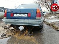 Порыв на ул. Хворостухина, 11.03.19, Фото: 1