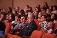 """Конкурс """"Мисс Студенчество Тульской области 2015"""", Фото: 55"""
