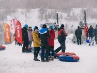 Зимние развлечения в Некрасово, Фото: 63