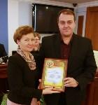В Туле наградили победителей конкурса «Российская организация высокой социальной эффективности» , Фото: 6