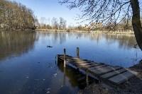 Солнечный день в Белоусовском парке, Фото: 38