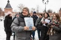 Пресс-тур в кремле, Фото: 117