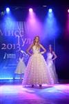 Мисс Тула-2013, Фото: 57