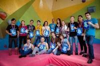 В Туле прошли областные соревнования по скалолазанию, Фото: 2