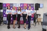 Открытие бизнес-офиса «Ростелеком» , Фото: 9