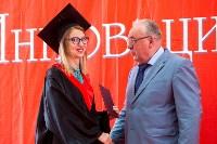 Вручение дипломов магистрам ТулГУ, Фото: 158