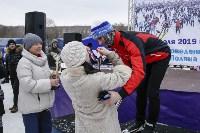 Лыжная России-2019, Фото: 70