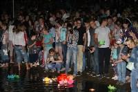 Фестиваль водных фонариков в Белоусовском парке, Фото: 7
