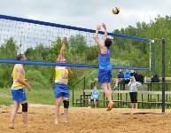 Чемпионат ТО по пляжному волейболу., Фото: 26