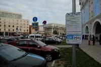 Первый день работы платных парковок, 15.10.2015, Фото: 27