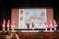 В Туле состоялся форум «Безопасные дороги – безопасное детство», Фото: 6