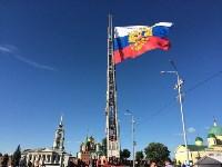 Флаг на площади Ленина, Фото: 5