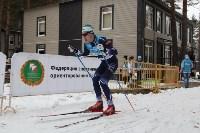 I-й чемпионат мира по спортивному ориентированию на лыжах среди студентов., Фото: 80
