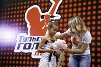 Первый этап конкурса «Тульский голос. Дети», 4 сентября 2016, Фото: 75