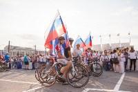День флага в Туле, Фото: 83