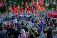 Митинг против пенсионной реформы в Баташевском саду, Фото: 40