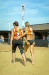 Турнир по пляжному волейболу TULA OPEN 2018, Фото: 104