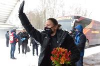 """""""Арсенал"""" - ЦСКА 13.03, Фото: 11"""