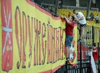 """""""Арсенал""""-""""Рубин"""" 1:0, Фото: 18"""