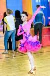 I-й Международный турнир по танцевальному спорту «Кубок губернатора ТО», Фото: 116