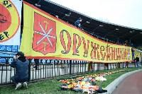 Арсенал» Тула - «Сокол» Саратов - 0:0., Фото: 4