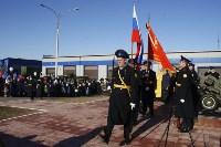 Открытие памятника сотрудникам ФСО, Фото: 6