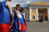 Открытие ДК Болохово, Фото: 35