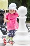 """""""Большие шахматы"""" в Центральном парке, Фото: 47"""
