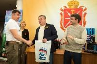 Кубок Тулы по WoT - 2015, Фото: 44