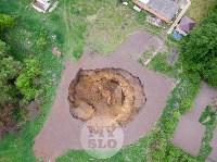 Гигантский провал в селе под Тулой расширяется: съемка с квадрокоптера, Фото: 1