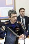 В Туле обсудили вопросы обеспечения безопасности в регионе в зимний период, Фото: 5