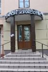Салон красоты Юлии Учасовой, Фото: 7