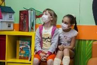 День защиты детей, Детская областная больница, Фото: 13