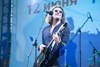 Концерт в День России в Туле 12 июня 2015 года, Фото: 97