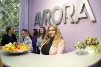Открытие магазина Аврора, Фото: 1