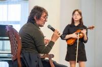 Юрий Башмет приглашает юных туляков в свой оркестр, Фото: 54