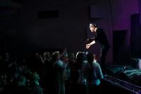 Концерт Виктора Королева в Туле, Фото: 53