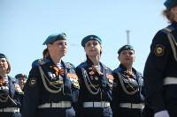 Парад Победы. 9 мая 2015 года, Фото: 69