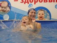 """Центр плавания для самых маленьких """"Утёнок"""", Фото: 11"""