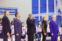 I-й Кубок главы администрации Новомосковска по хоккею., Фото: 92