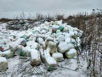 Незаконная свалка химикатов в Туле, Фото: 6