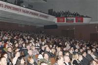 Торжественное собрание, посвященное 25-летию с момента вывода советских войск из Афганистана., Фото: 4