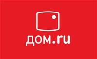 Дом.ru, телекоммуникационный центр, Фото: 1
