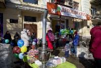 Детский центр бережного развития интеллекта детей «Бэби-клуб» теперь и в Туле!, Фото: 6