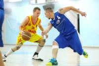 Баскетбол. , Фото: 45
