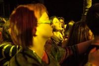 Группа «АнимациЯ» в Туле, Фото: 46